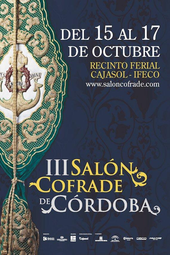 NUESTRA HERMANDAD ESTARÁ EN EL III SALÓN COFRADE DE CÓRDOBA