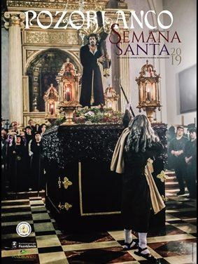 PRESENTADOS LOS CARTELES OFICIALES DE LA SEMANA SANTA