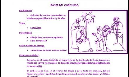 HASTA EL LUNES, INCLUSIVE, SE PUEDEN PRESENTAR TRABAJOS AL IV CONCURSO DE POSTALES DE NAVIDAD