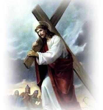TRIDUO A JESÚS NAZARENO: PRIMER DÍA