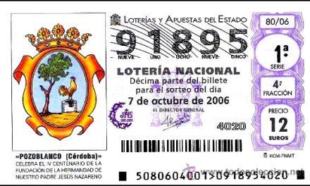 SORTEO DE LA LOTERÍA NACIONAL DEDICADO AL IV CENTENARIO DE NUESTRA HERMANDAD