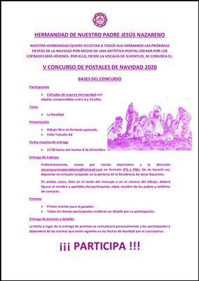 AÚN HAY PLAZO PARA PRESENTAR TRABAJOS AL V CONCURSO DE POSTALES DE NAVIDAD