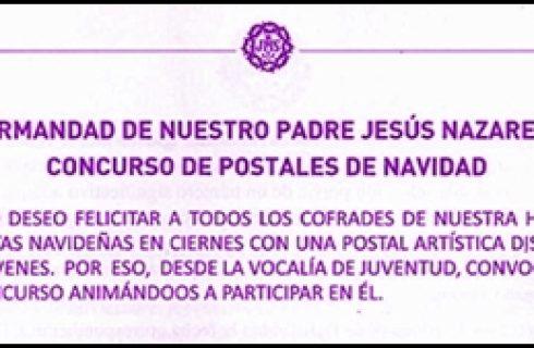 HOY COMIENZA EL PLAZO DE ENTREGA DE LOS TRABAJOS PARA EL CONCURSO DE POSTALES DE NAVIDAD